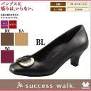 Wacoal Wacoal pumps shoes business recruitment success walk women's WQN550 fs3gm