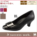 Wacoal Wacoal pumps shoes business recruitment success walk women's WQN580 fs3gm