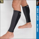 TS DESIGN muscle support leg warmers unisex