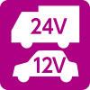 12V/24V入力に対応