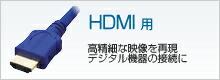 HDMI��