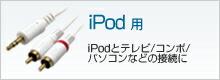 iPod��