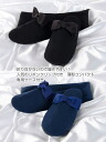 Mobile slippers medium size examination / interview / school briefing session / four circle with a ribbon clip