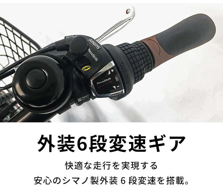 ペルテック 電動 自転車