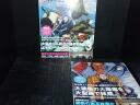 Correspondence volume 1 no belt-Osaka GANTZ OSAKA Gantz, 3 vols-owned comic manga comic complete set