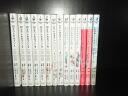 Support all 9 books-comics Eureka seven vols. 6 + 2 books + AO vol.1-owned manga manga manga complete set
