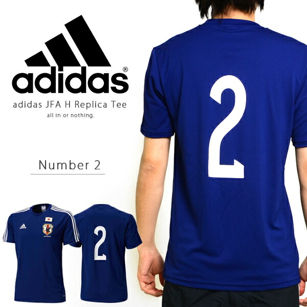 adidas shirt numbers