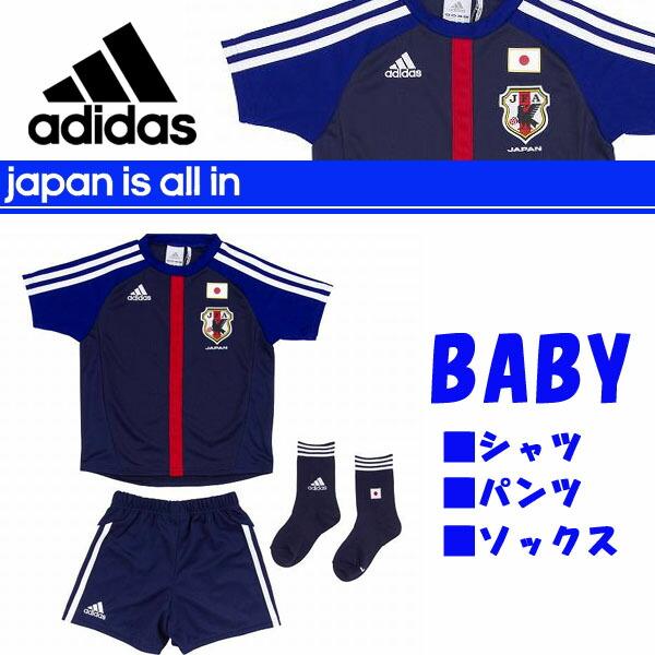 サッカー日本代表 ユニホーム ジャージー ミニキット キッズ ジュニア
