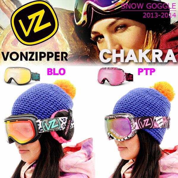 cool snowboard goggles vkar  product comments vonzipper von zipper snow goggles