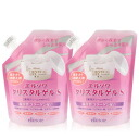 エルソワクリスタルゲル S (refill) two set エルソワ cosmetics [free shipping] [all products point 10 times]