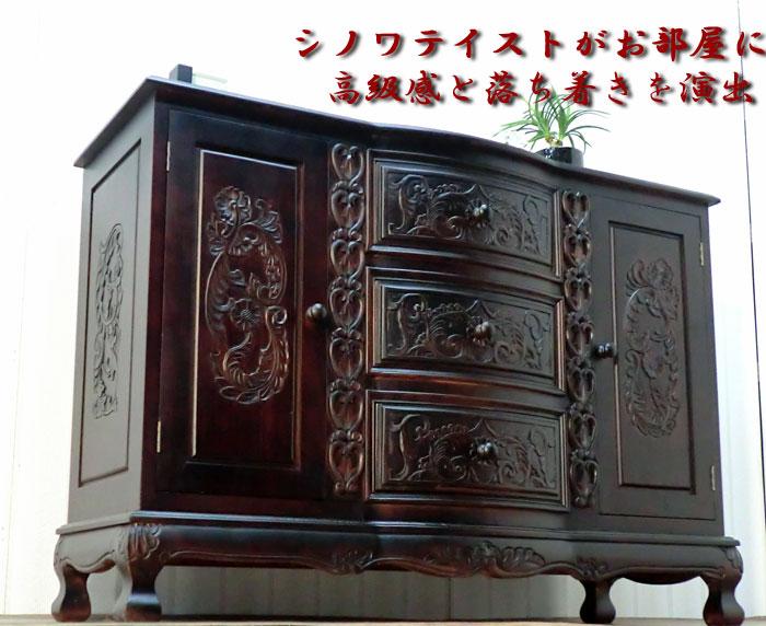Elmclub rakuten global market asian furniture cabinets for Oriental homewares
