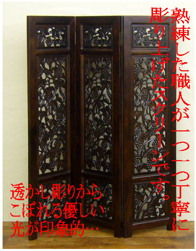 asian furniture antique furniture furnitures li asian furniture embroidered with interior goods and classic furniture discount furniture store cheap asian furniture