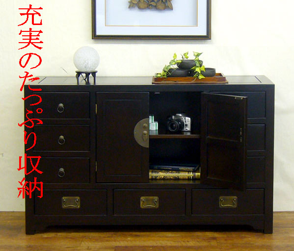 Elmclub rakuten global market mind place living board for Mail order furniture stores