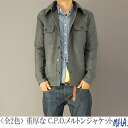 ★/ army / work shirt /CPO shirt) 9678 of the US type C.P.O. jacket ★( melton / black / ash / coat / military / forces