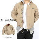 ★ n-1 deck jacket replica khaki ★ every detail faithfully reproduces vintage jackets 303896