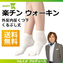 Kasahara (Kasahara) expression tsunku go produced by Kasahara Iwao teacher development BODY-K fun thin walking outside in the anti anti ankle length