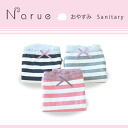 / Lily palette / horizontal stripe / fs3gm /d4 for panties / blue D / night for narue (ナルエー) absent サニタリーショーツナイト / panties / menstruation