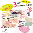 Panties / blue D / Lily palette / cat /fs3gm /d4 for Class サニタリーショーツハッピーセット three pieces ナルエー narue/ panties / menstruation