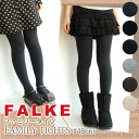 FALKE Fall Kaffa Mily tights cotton tights ★ #48665fs3gm