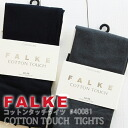 FALKE ファルケ COTTON TOUCH cotton touch tights #40081 fs3gm