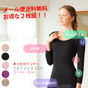 M and L size limited ★ can choose 2 discs! Fever sleeves / antibacterial / sleeve roundneckladies / moisture fever / insulation / moisturizing moisture / thin / biz / long sleeve / electrostatic prevention/u neck / drinks / 8 minutes inner Natura Live 8