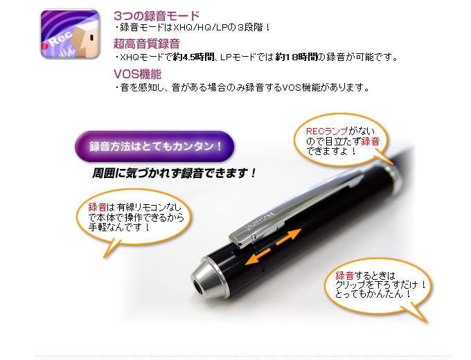 ペン型ボイスレコーダー【ZON】レビューを書いて送料無料