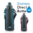 Voda 스테인레스 직접 병 1000 파우치 + 1L 리터 직 삼 보 냉 전용 식당 우 송료 포함