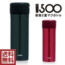 축! 일본 제일! Voda 스텐 500 (보 냉 보 온 지체 마시고 물병 보온병 우 송료 포함)