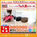 Faux leather foam stools 2 low backlash seat futon stool type fabric Chair reviews to write 1,500 yen (tax excluded)