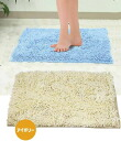 I sell! Micro-Fiber Super absorbent mat (small) 60 cm x 45 cm