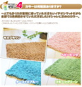 E18 large popular material kitchen mat! Microfiberkitchenmatto 45 cm x 180 cm ★ reviews you've written 1880 yen (excl. tax )