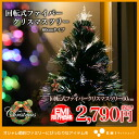 6 ★ 60 cm 0313 ★ revolving ★ (Christmas tree)