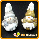 ★ one coin Christmas snowman ornament (gold and silver 2 piece set)