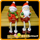 ★ one coin Christmas ashinaga snowmen and Santa figurines (set of 2)