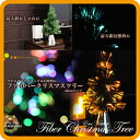 In the desktop ★ ★ 30 cm 0313 (Christmas tree)
