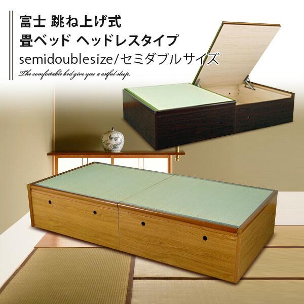 ダブルサイズ(たたみ/ベッド ...