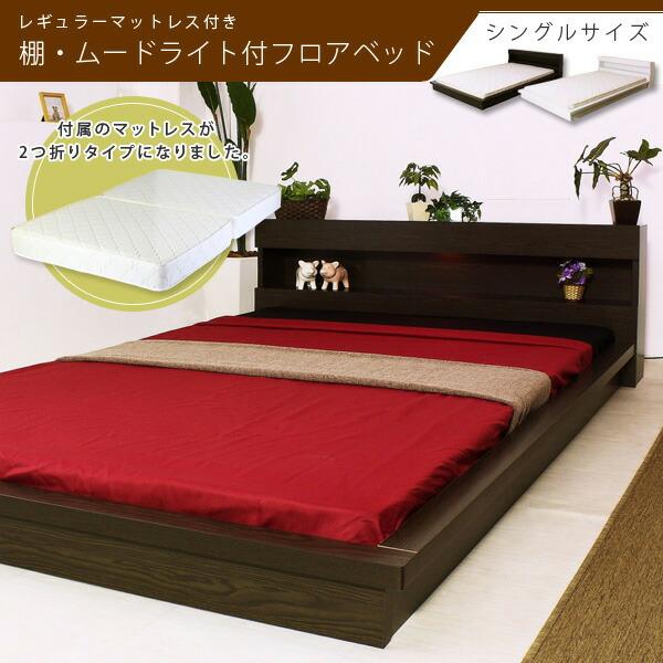 Floor Mattress Bed Frame
