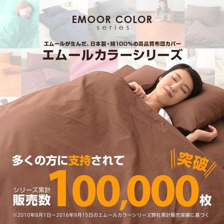 ok-emkeiryo-s_01.jpg