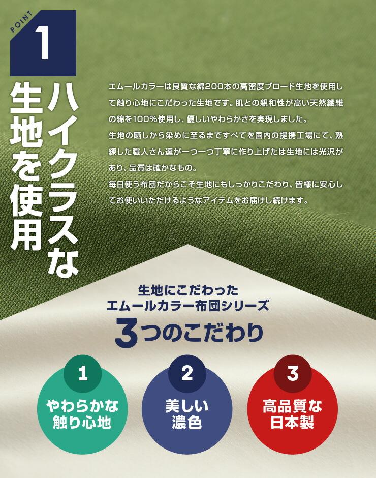 ok-emkeiryo-s_04.jpg