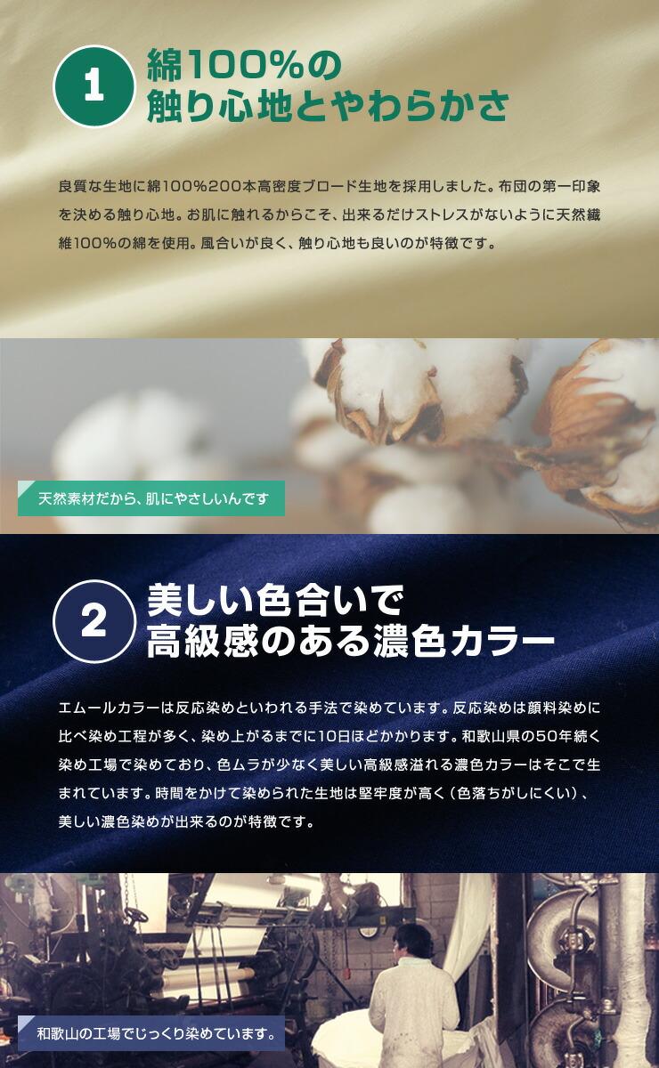 ok-emkeiryo-s_05.jpg