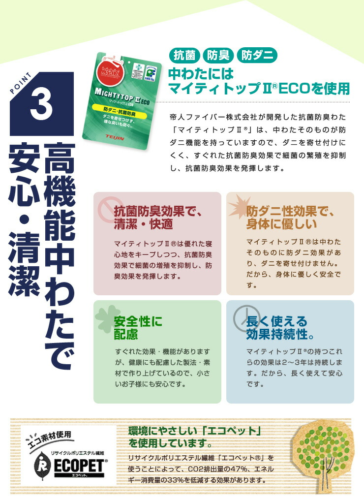 ok-emkeiryo-s_09.jpg