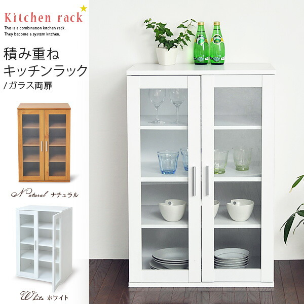 charming Kitchen Storage Cabinets With Glass Doors #5: Product Information