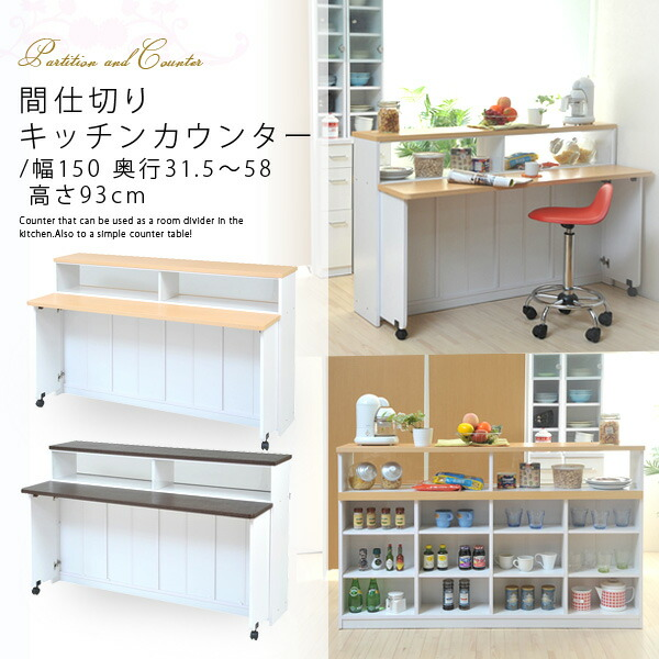partition kitchen countertop shelf with storage width 150 cm type counter table kitchen rack shelf folding table bar work table table emule