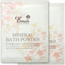 Ranking first place ★ Emil no addition bath articles ★ mineral bus powder