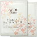 1 ranking ★ eMule-free bath ★ mineral bath powder