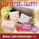 Ranking first place ★ Emil no addition bath articles & beauty soap★