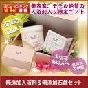 1 ranking ★ eMule-free bath & beauty SOAP ★