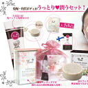 Cleansing bath articles of the skin and a clay pack, soap enter; and 5,000 yen