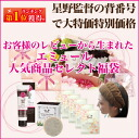 Skin care lucky bag 10,000 yen from head to foot simple ranking first place acquisition ★ humidity retention effect