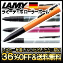 ★ If you write reviews 36% ★ ★ ラミーティポ roller ball LAMYtipo-PL (Orange, graphite, pink, white)